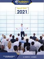 يورو تريننغ الخطة التدريبية 2021